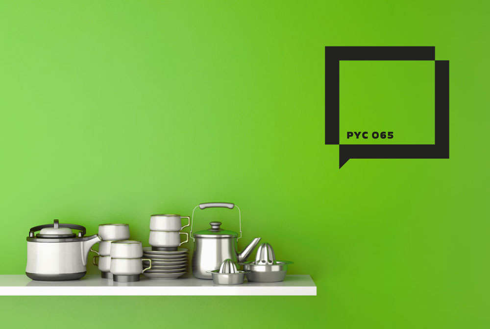 pyc065_isaval_color_verde_deco2